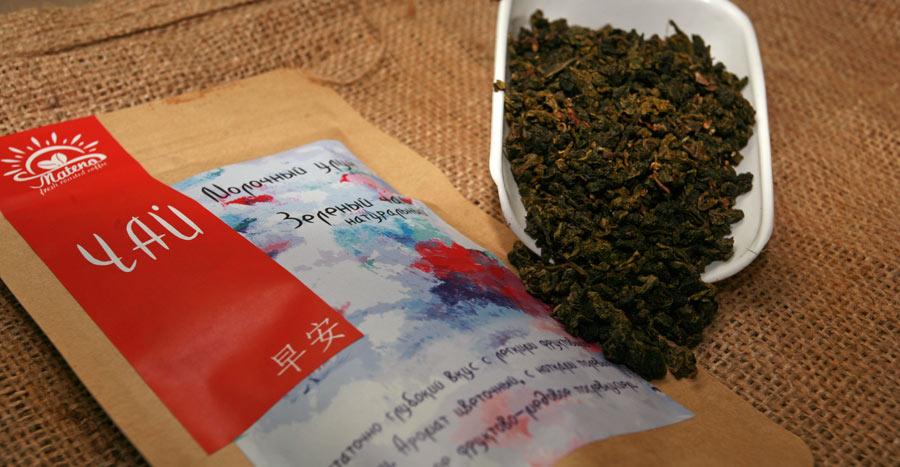 Огромный выбор чая, травяных добавок и ароматики!