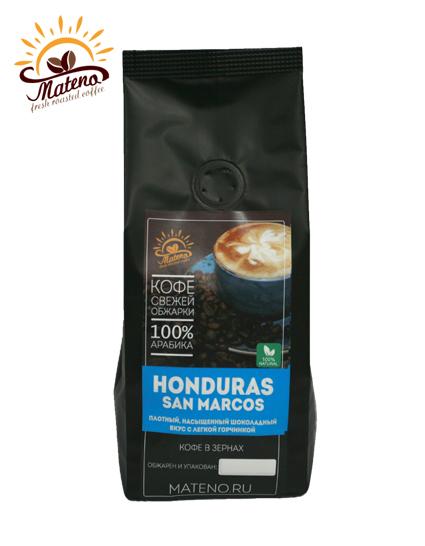 Кофе Гондурас Сан-Маркос (арабика)