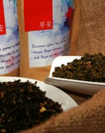 Скидка на чай 25% до 1 декабря 2017 г.