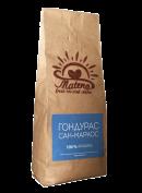 Кофе Гондурас Сан-Маркос