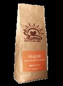 Кофе Индия Муссонный Малабар