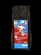 Кофе Espresso смесь МАЙСКАЯ (АРАБИКА)