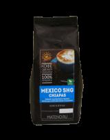 Кофе Мексика Чьяпас (арабика)