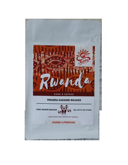 Кофе Руанда Karambi CWS (арабика)