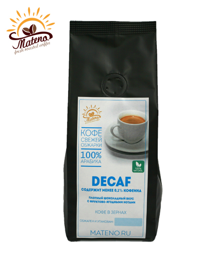 Кофе Арабика Бразилия Декаф 0.1% кофеина