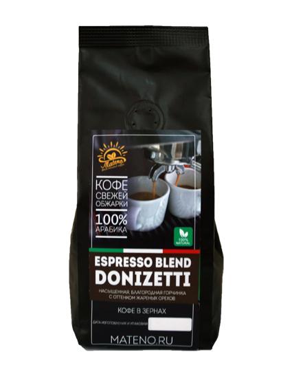 Кофе Эспрессо смесь Доницетти 100% арабика