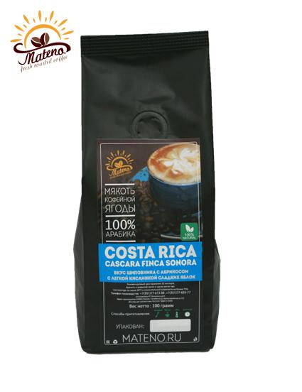 Costa Rica Cascara Finca Sonora (мякоть кофейной ягоды)