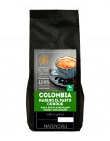 Кофе Колумбия Нариньо Эль-Пасто Кондор