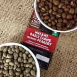 Удивительный кофе из МАЛАВИ (пибери)