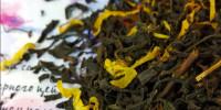 Новый, зимний чай с имбирем!