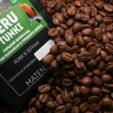 Представляем вам новый сорт кофе Перу Тунки