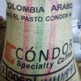 Новая удивительная Колумбия!
