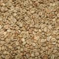 Кофе эспрессо смесь Карузо зеленый