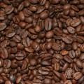 Кофе Уганда Другар (арабика)