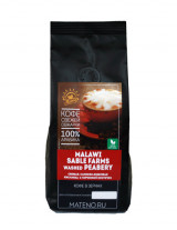 Кофе Малави Пибери (арабика)