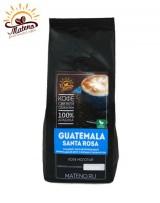 Кофе Гватемала Санта Роза (арабика)