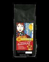 Кофе Espresso смесь ВЕСЕННЯЯ